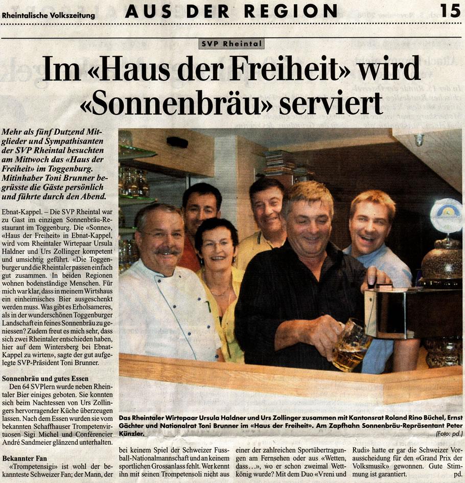 Rheintalische Volkszeitung: Im Haus der Freiheit wird Sonnenbräu serviert