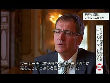 FIFA - NHK News (Japan)